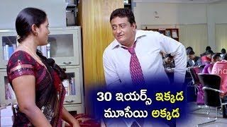 Prudhvi Raj Non-Stop Comedy - Latest Telugu Comedy Scenes - Prudhvi Raj Comedy Scenes