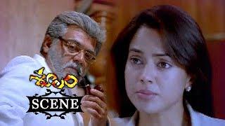 Sameera Reddy Intro & Ajith Fight Scene - Soolam (Aasal) Telugu Movie Scenes