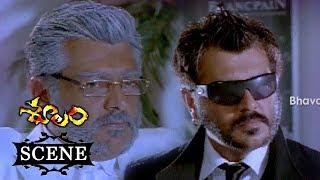 Ajith Fight With Goons - Pradeep Rawat Meet Ajith About Smuggling - Soolam (Aasal)Telugu Movie Scene