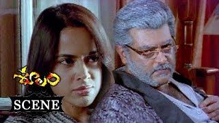 Ajith Emotional Scene - Ajith Son Misbehaves With Sameera Reddy  - Soolam (Aasal)Telugu Movie Scene
