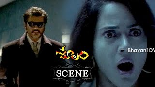 Kelly Dorje Cheats Sameera Reddy And Sampath Kumar - Soolam (Aasal) Telugu Movie Scenes