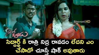 Call Girl Poking Siddharth - Police Chasing Siddharth - Latest Telugu Movie Scenes
