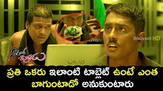 Siddharth Suffers Sleeping Problem - Siddharth Consumes John Vijay Tablet - 2018 Telugu Movie Scenes
