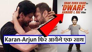 Salman Khan Cameo In Shah Rukh Khan Dwarf Movie Confirmed