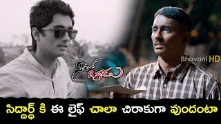Deepa Sannidhi Meets Siddharth - Siddharth Apologise To Deepa - Latest Telugu Movie Scenes
