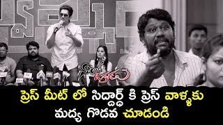 Siddharth Falls From Ladder - Siddharth Argument With Journalist - Latest Telugu Movie Scenes