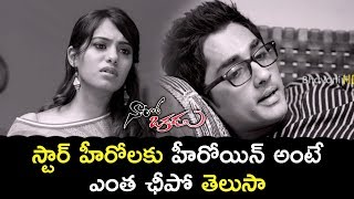 Deepa Sannidhi Warns Siddharth - Deepa Sannidhi Hurts With Siddharth - Latest Telugu Movie Scenes