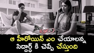 Deepa Sannidhi Beats Siddharth - Siddharth Advice To Deepa Sannidhi - Latest Telugu Movie Scenes