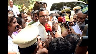 INX Media case- What led to the arrest of Karti Chidambaram