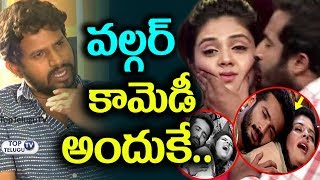 Hyper Aadi about Vulgarity in Patas Program | Sreemukhi and Ravi | Jabardasth comedy show