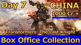 Transformers The Last Knight Box Office Collection Day 7 China ITransformers The Last Knight Trailer