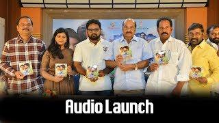 Student Power Movie Audio Launch - 2017 Latest Telugu Movies - Bhavani HD Movies