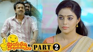 Watch Jayammu Nischayammu Raa Full Movie Part 12 - Srini
