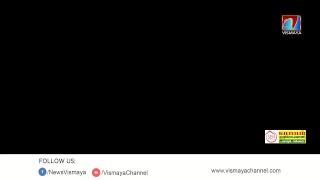 Vismaya Channel Live Stream