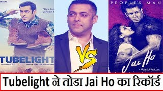 Tubelight Film Breaks Jai Ho Record To Become His 10th Highest Grossing Movies Of All Time
