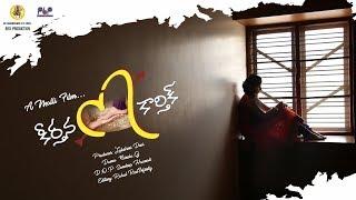 Keerthana Luvs Karthik - Teaser - 2017 Telugu Short Film Teasers - Mallikarjuna