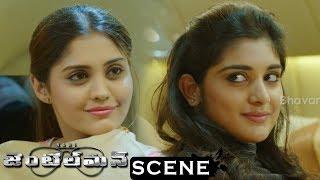 Gentleman Movie Scenes - Surabhi And Niveda Thomas Intro - Niveda And Surabhi Conversation