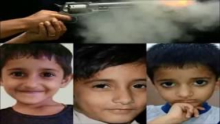 Sarsa Triple Murder Case (Morni Hills) - Uncle Killed his two Nephews and one Niece