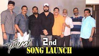 Chalo Movie 2nd Song Launch - Naga Shaurya, Rashmika Mandanna