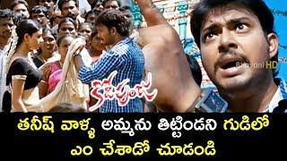 Kodipunju Movie Scenes - Tanish and Friends Goes To Temple - Tanish Pulls Anchal Saree