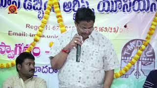 Telugu Movie Dubbing Artists Union Silver Jubilee Celebrations - Bhavani HD Movies