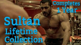 Sultan Lifetime Collection l Sultan Completes 1 Year