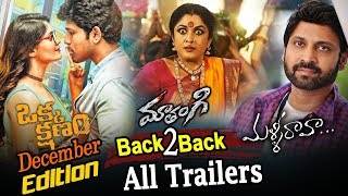 Non Stop - Back To Back - All Latest Telugu Movie Trailers and Teasers    December 2017 Edition
