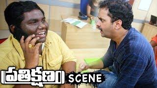 Viva Harsha Funny Comedy Scene - Prathikshanam Movie Scenes