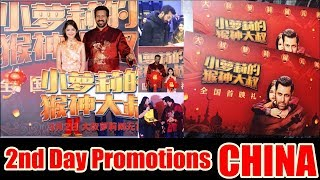 Bajrangi Bhaijaan Second Day Promotions Completed In CHINA