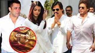 SRIDEVI FUNERAL | Salman Khan, Aishwarya, Vivek Oberoi, Shahrukh Khan Pay Respect