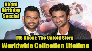 MS Dhoni The Untold Story Worldwide Collection Lifetime l Dhoni Birthday Special