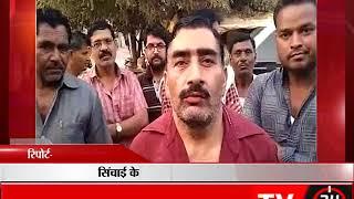 प्रतापगढ़ - नदियों मे पानी छोड़े जाने से बड़ रही किसानों की मुश्किलें - tv24