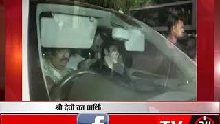 नवी मुंबई - श्री देवी का पार्थिव शरीर उनके घर पहुंचा - tv24