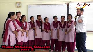 Time Pass Guru Hubali SSV TV Nitin kattimani 14