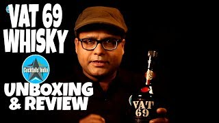 vat69 unboxing and review in hindi | how to drink vat 69 | dada bartender