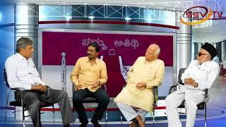 Teen Talakh SSV TV Meheman 3