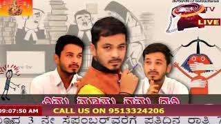 Nimma Maatu Namma Dhwani LIve With Nitin KAttimani
