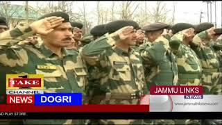 Dogri News | 22nd February
