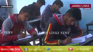 CCTV Cameras installed in Udhampur Schools to prevent cheating