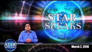 Star Speaks- How to bring enthusiasm to your lost love life? (2 March)