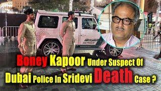 Boney Kapoor Under Suspect Of Dubai Police In Sridevi's Case ? | Investigation Again Start