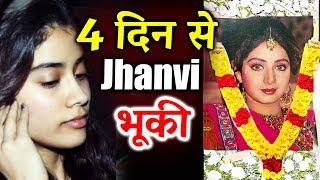 Janhvi Kapoor Not EATING Since 4 Days, Missing Mom Sridevi