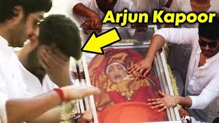 Arjun Kapoor CRIES BADLY During Sridevi's Funeral