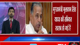 Mulayam singh yadav turns unwell during holi celebrations , leaves for lucknow .