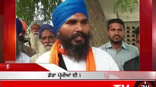 Dera sirsa fight with priest of gurudwara sahib