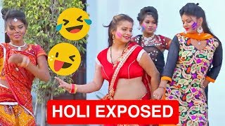 Holi Exposed by Baklol Bunny | Holi Songs to Holi Celebration 2018 Full Roast & Comedy