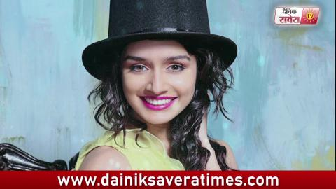 BIRTHDAY SPECIAL : Some special and interesting moments shraddha kapoor 's Birthday