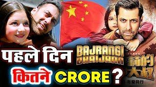 Bajrangi Bhaijaan CHINA Opening Day Collection - Box Office Prediction