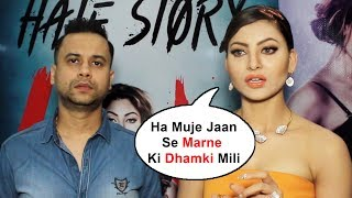 Urvashi Rautela Reaction On Getting De@th Threats For HATE STORY 4