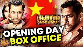 Bajrangi Bhaijaan In CHINA 1st Day Massive Collection - Box Office Prediction